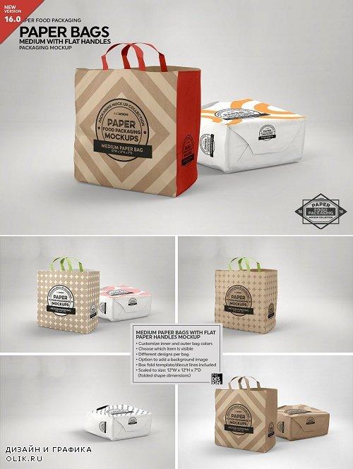 Medium Paper Bags FlatHandles Mockup - 3916868