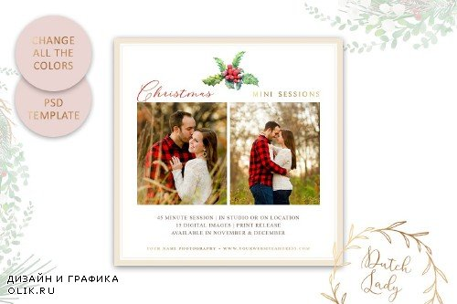 PSD Photo Session Card Template #49 - 4000837