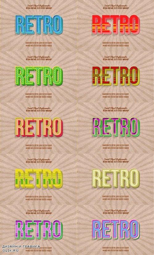 Retro Vintage Text Style - 4008074