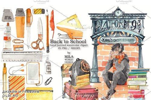 Back to School Watercolor Clip Art - 4008390