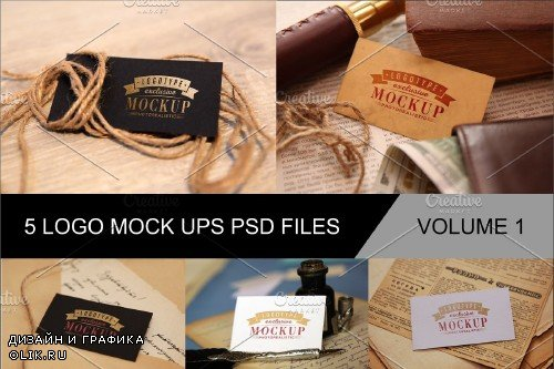 Photo Realistic Mock-ups Set of 5 V1 - 4011197