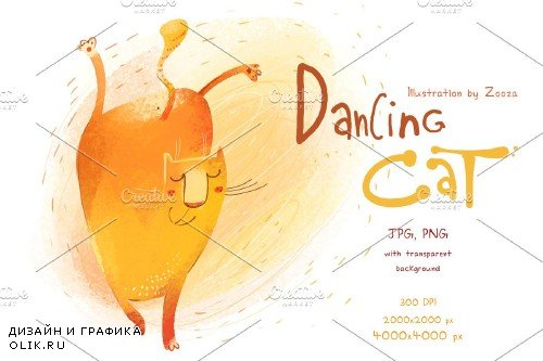 Dancing Cat - illustration - 4012012