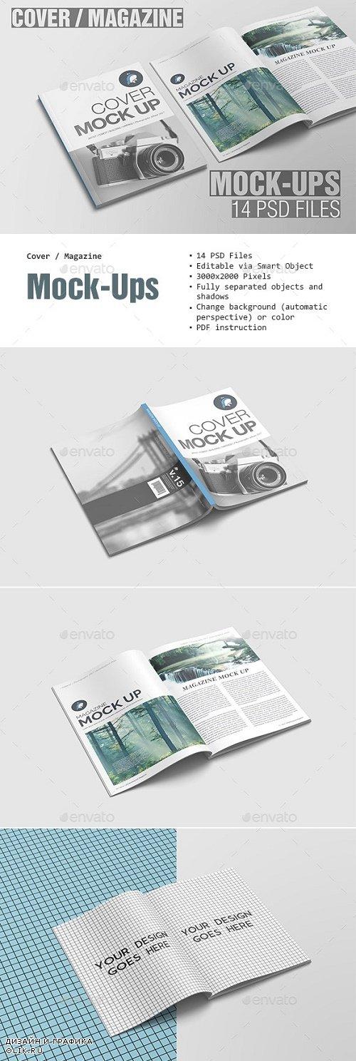 Cover / Magazine Mockup - 21522629 - 1640956