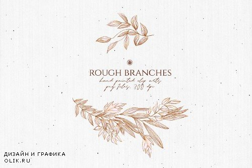 Rough Branches - 4020981