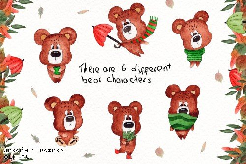 Watercolor Bears Collection - 4020230