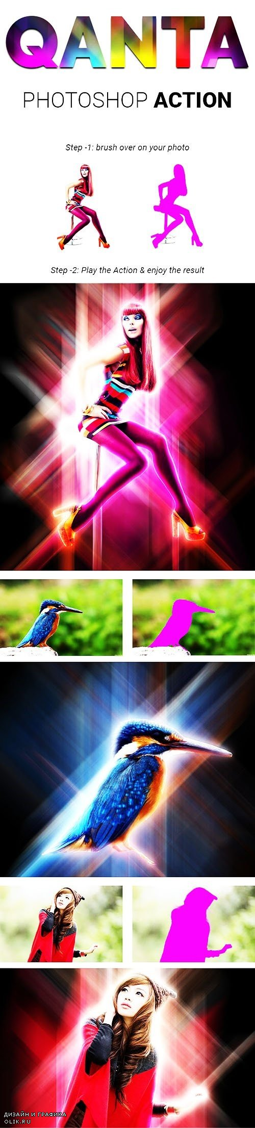 QANTA - Neon light glowing Effect PHSP Actions 15935082