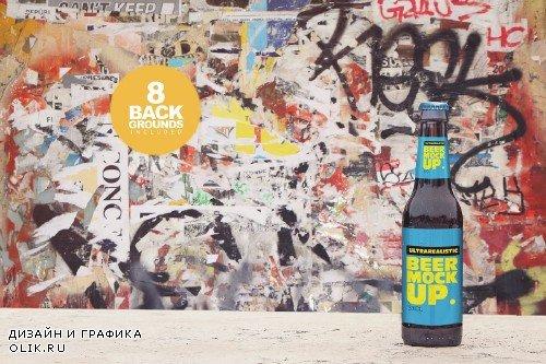 Stone Floor Beer Mocku - 4010877