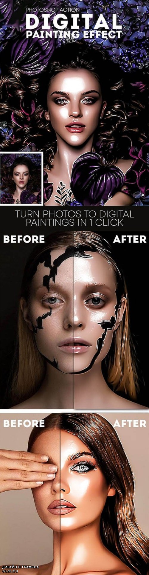 Digital Painting Effect 24207105