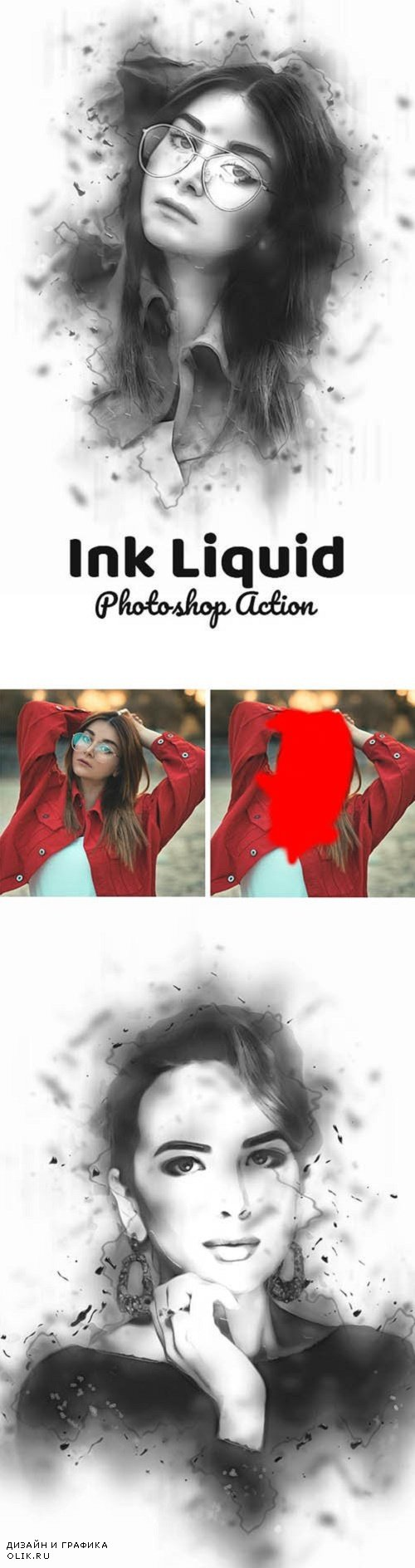 Ink Liquid Effect PHSP Action 24233027