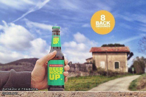 Rustic Beer Mockup - 4010922