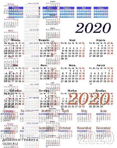 Календарная сетка в формате PNG и PSD на 2020 год