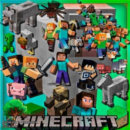 Png клипарты без фона - Игра Minecraft