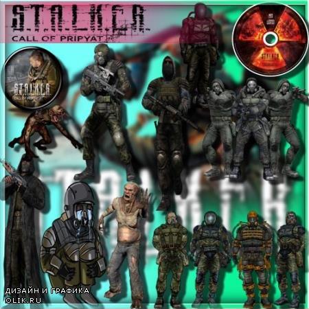 Png клипарты - Игра Stalker