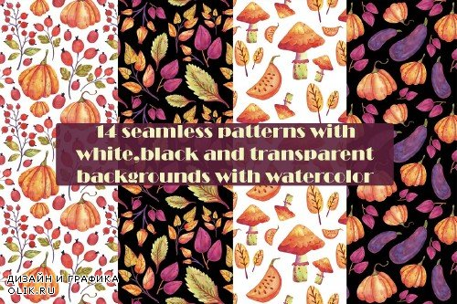 Juicy Autumn Watercolor Set - 4021309