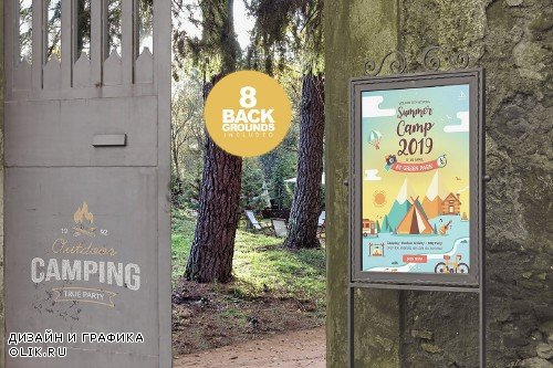 Entrance Backgrounds Poster Mockup - 4021156