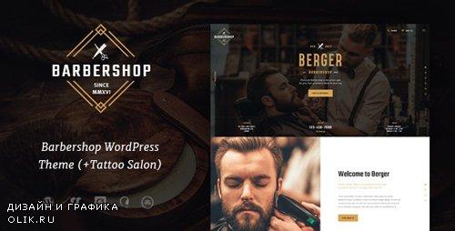 ThemeForest - Berger v1.1.1 - Barbershop & Tattoo WordPress Theme - 17732064