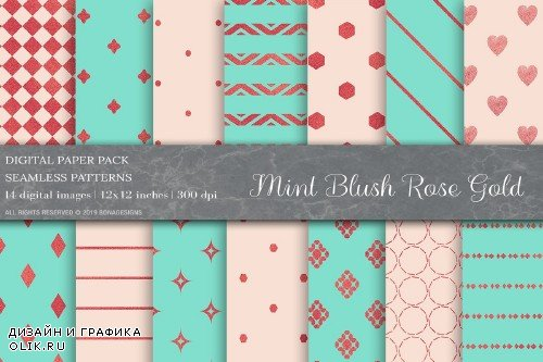 Rose Gold Mint Blush Digital Papers - 4026178