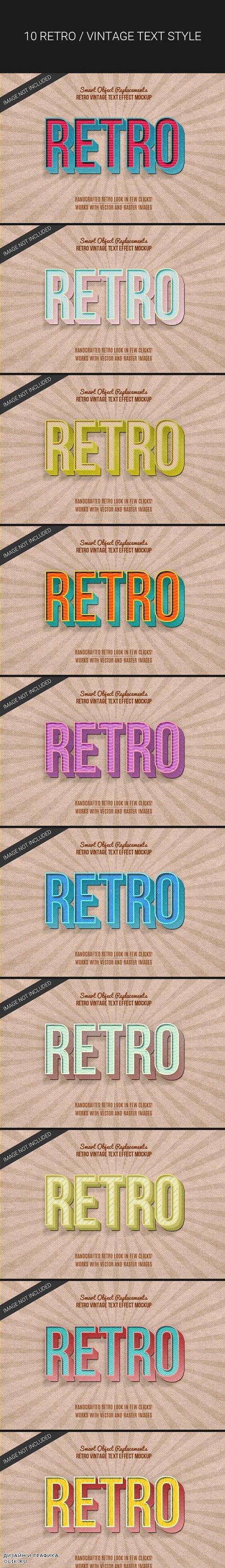 3D Retro Vintage Text Effects - 24381860