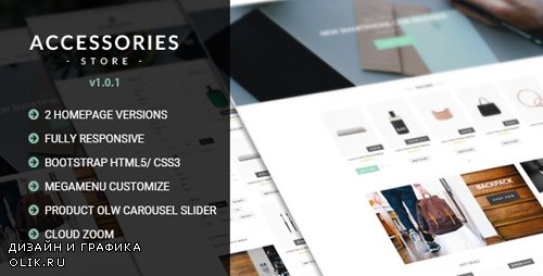 ThemeForest - Accessories v1.0.1 - Multi Store Responsive HTML Template - 14615267