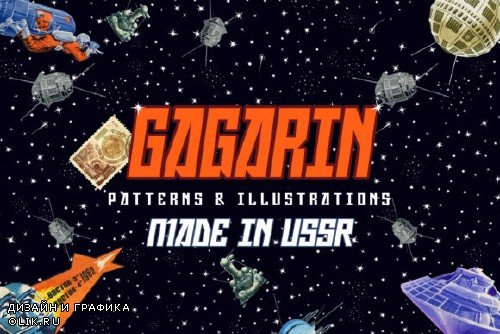 Gagarin - Patterns & Illustrations - 4036982
