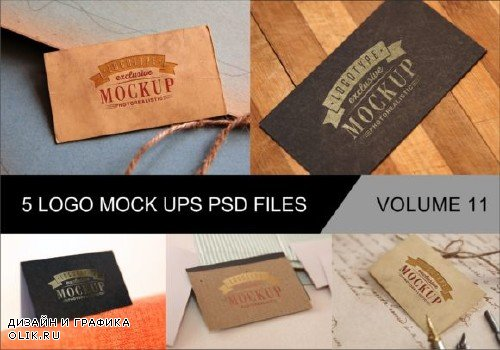 Photo Realistic Mock-ups Set of 5 V11 - 4038960