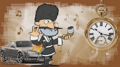 Проект ProShow Producer - С днем рождения, брат!
