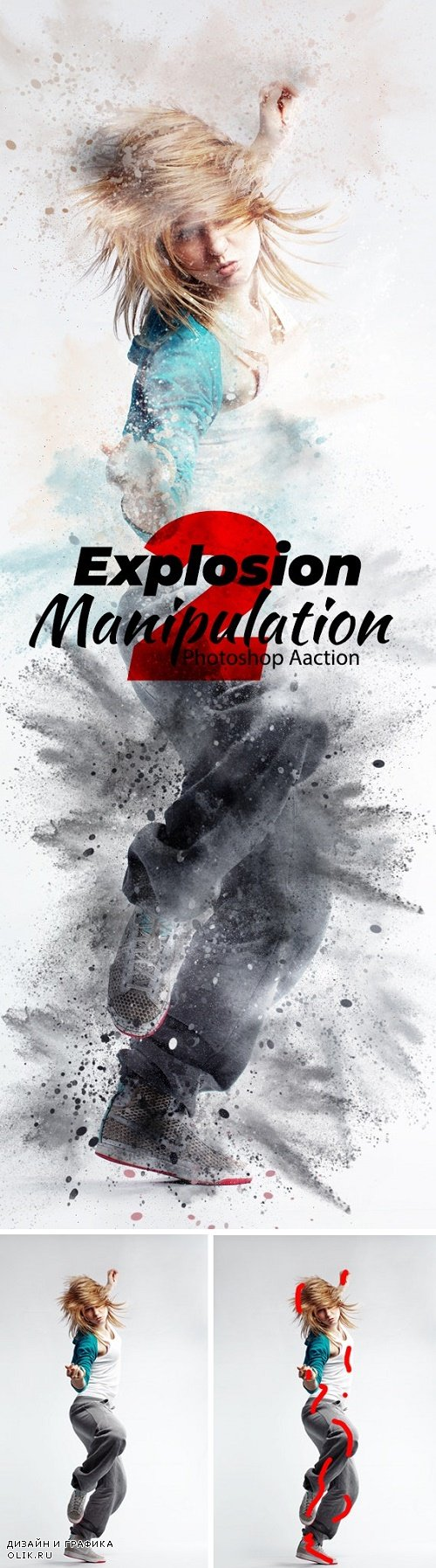 Explosion PHSP Action 24374682