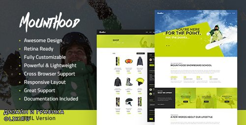 ThemeForest - Mounthood v1.1 - Ski and Snowboarding HTML Template - 19887513