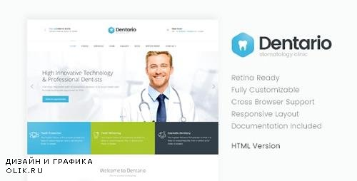 ThemeForest - Dentario v1.2 - Dentist & Medical HTML Template - 20312441