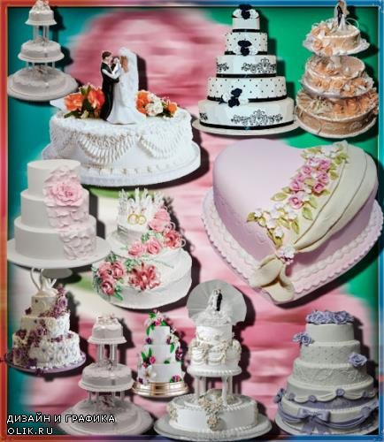 Клипарты для фотошопа - Свадебные торты