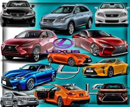 Png клипарты для фоторамки - Автомобили lexus