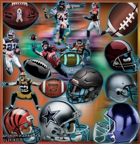 Клипарты для фотошопа - Мячи и игроки американского футбола