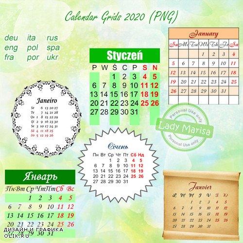 Сборник шаблонов календарных сеток на 2020 год - 2
