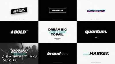 Quantum | Animated Typography Pack - Project for After Effects (Videohive)