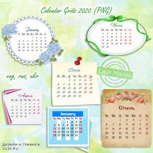 Сборник шаблонов календарных сеток на 2020 год - 3