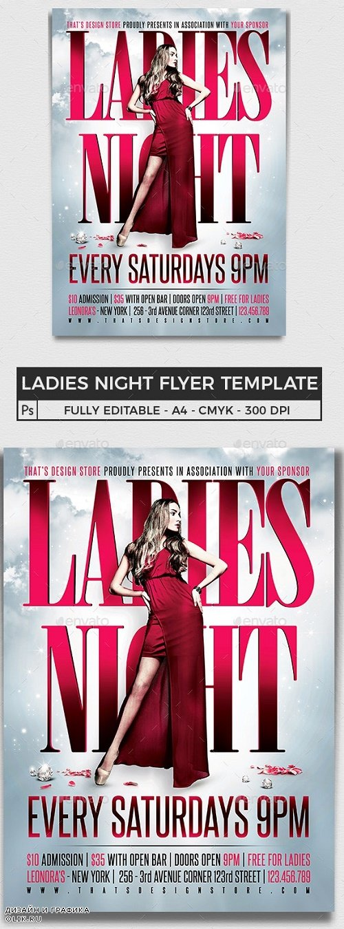 Ladies Night Flyer Poster Template V2  - 8898158 - 91982