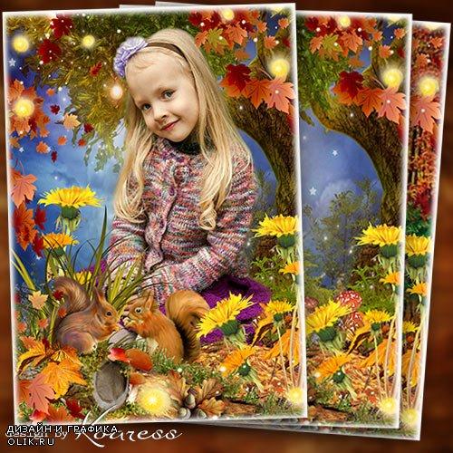 Рамка для детских портретов - Хлопотуньи белочки