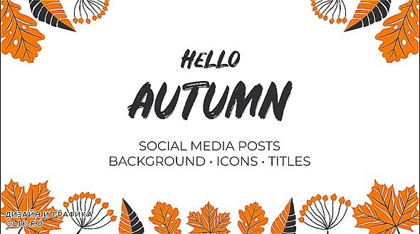 Hello Autumn Hand Drawn Pack 274188 - Premiere Pro Templates