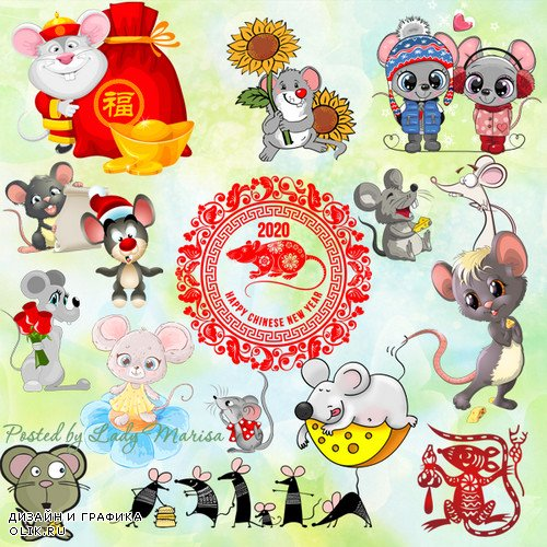 Клипарт на прозрачном фоне - Симпатичные мышки - символ 2020 года