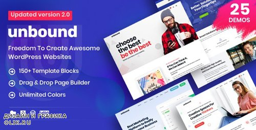 ThemeForest - Unbound v2.1.0 - Business Agency Multipurpose Theme - 22070603 -