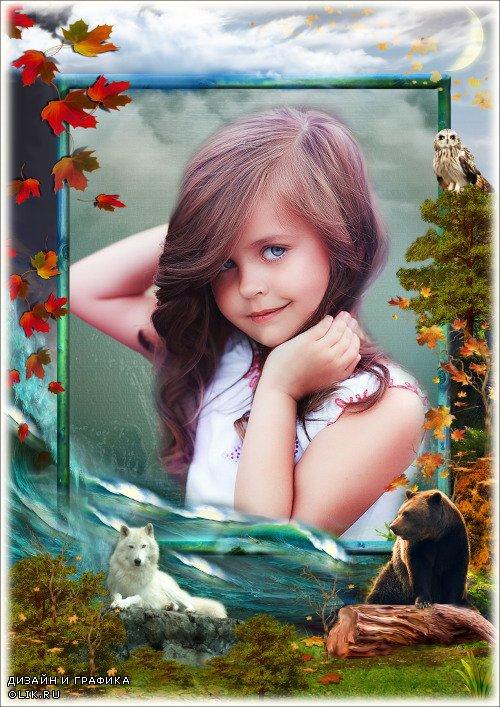 Рамка для Фотошопа - Осенний прибой