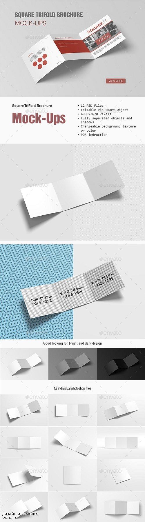 Square TriFold Brochure Mockup - 23525982 - 2744740