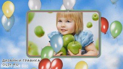 Проект ProShow Producer - День рождения с шариками