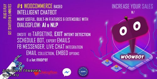 CodeCanyon - ChatBot for WooCommerce - Retargeting, Exit Intent, Abandoned Cart, Facebook Live Chat - WoowBot v11.8.8 - 21426656