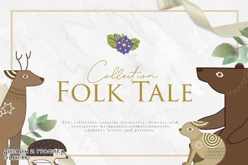 Folk Tale Collection - 3335064