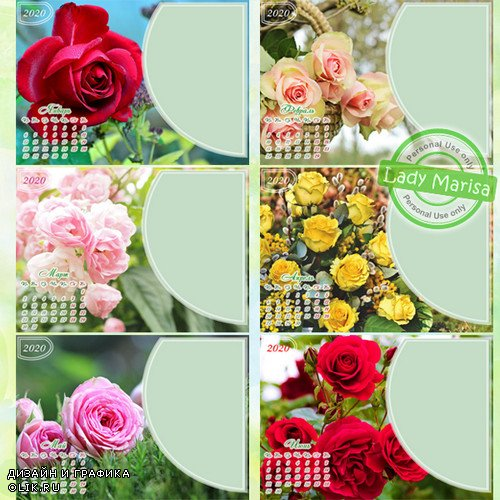 Перекидной календарь-фоторамка на 2020 год - Прекрасные розы
