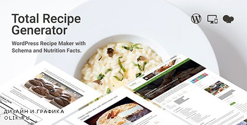 CodeCanyon - Total Recipe Generator v1.7.0 - WordPress Recipe Maker with Schema and Nutrition Facts - 19410410