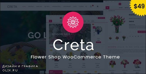 ThemeForest - Creta v4.5 - Flower Shop WooCommerce WordPress Theme - 15113785