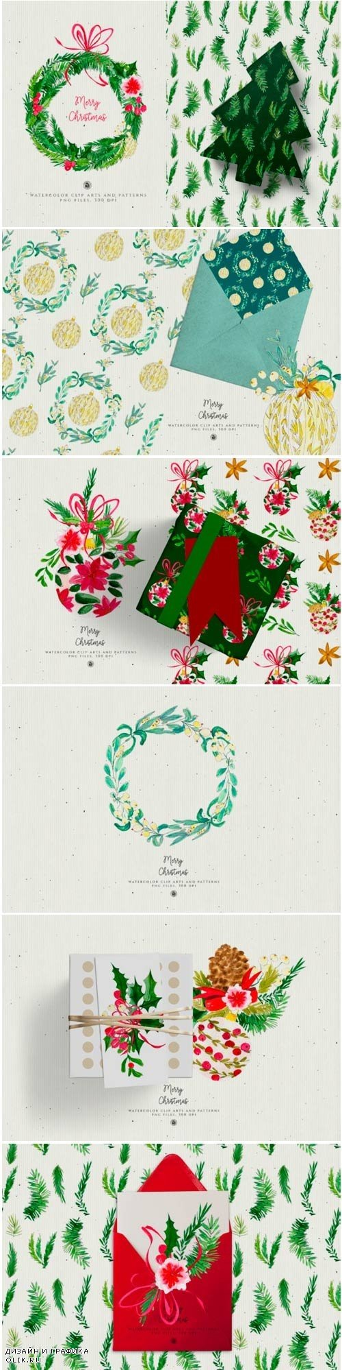 Christmas Watercolor Decorations - 4097212