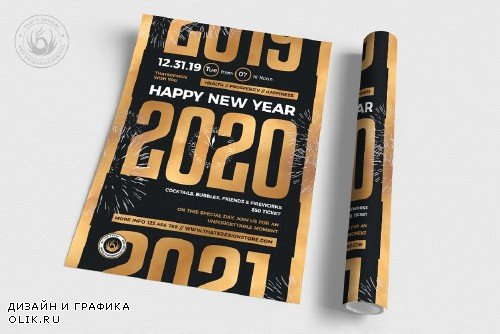 New Year Flyer Template V11 - 4098208